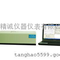 JKY-2A型红外光度测油仪 GB/T16488-1996
