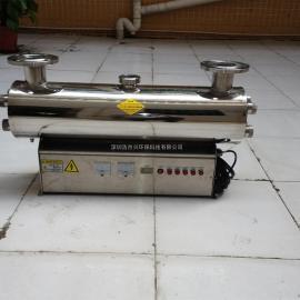 304材/316材过流式紫外线杀菌器紫外线消毒设备