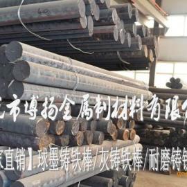 苏州FCD400-18日本高硬度球墨铸铁板