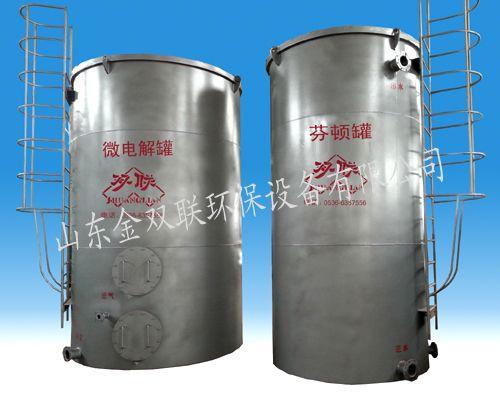 印刷厂废水处理设备