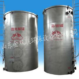 山东油墨废水处理设备印染废水处理设备