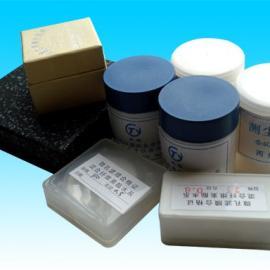 Φ25mm、Φ37mm、Φ40mm玻璃纤维测尘滤膜