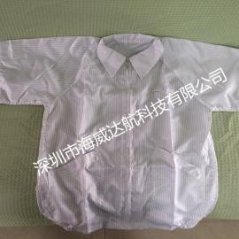 深圳防静电服