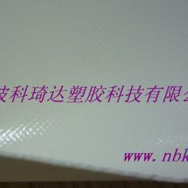防老化防晒耐色变阻燃PVC夹网布船用蓬盖布