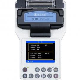 南京吉隆KL-510光纤熔接机(迷你款)