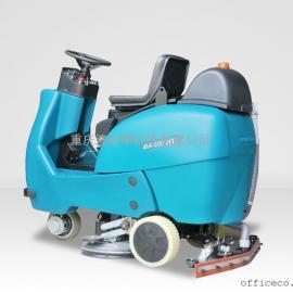 重庆驾驶式洗地吸干机BA900BT 洗地机价格