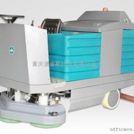 重庆澳菲斯三刷 BA1250BT驾驶式全自动洗地吸干机