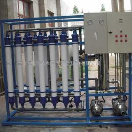 广州洁涵超滤纯水设备