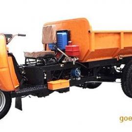 *高质量矿用三轮车,方便耐用矿用自卸车