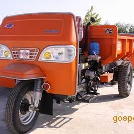 精心生产工矿三轮车,行业*低矿用三轮车