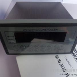 GM8804C2称重控制仪 包装秤仪表-优惠价称重显示器