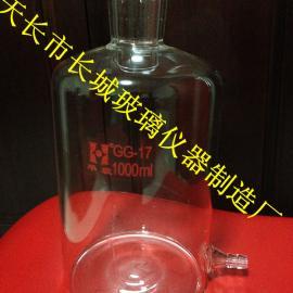 1000ML 1L玻璃水准瓶 具下水嘴