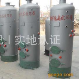 灭菌锅炉,灭菌蒸汽锅炉,食用菌灭菌锅炉