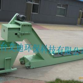 艾迪环保*制造―机床链板排屑机