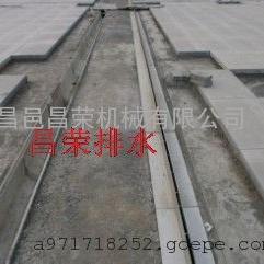山东昌宁集团-鸟巢用的缝隙式盖板排水沟厂家缝隙式箅子排水沟