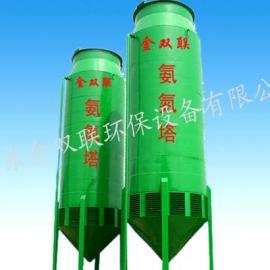 氨氮吹脱塔、高氨氮废水污水处理