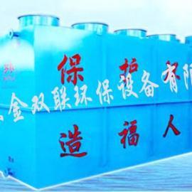 医疗废水处理设备  医院污水处理设备