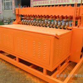 矿用支护网排焊机矿用支护网片排焊机网片机焊网机*新报价