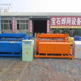 矿用钢筋网焊网机煤矿钢筋网片焊网机排焊机*新价格