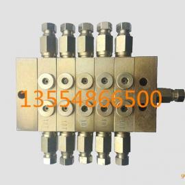 厂家直销片式递进式分配器 黄油分配器 泵车分配器分油阀