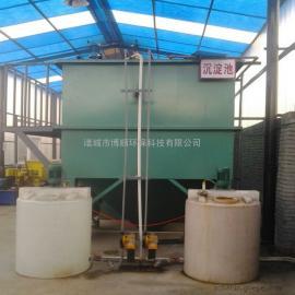 斜管沉淀池 污水处理高效率分离设备 污水达标设备而