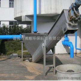 砂水分离器 砂水分离设备