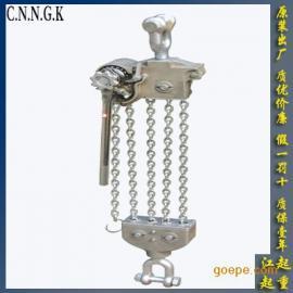 9T铝合金链条手扳葫芦  MLSB-9紧线器 电力局专用