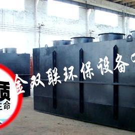 印染废水处理设备价格