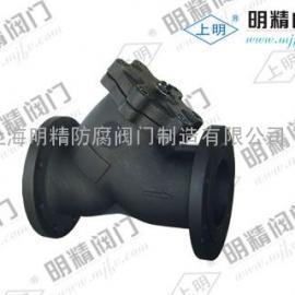 YFG型液化气法兰过滤器