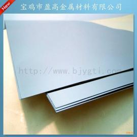 盈高金属低价镍板、钼板价格