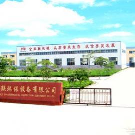 铁碳微电解技术-微电解反应器生产厂家