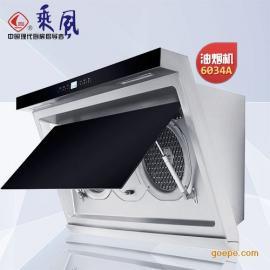 乘风电器油烟机加盟6034A 专卖店加盟连锁 厂家直销