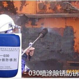 钢铁除锈防腐工程专用喷涂除锈防锈漆