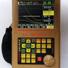 ELS-UT6600超声波探伤仪 金属材料焊缝检测气孔裂纹等