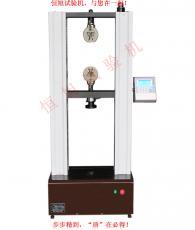 多功能拉力试验机,电子万能试验机,微机控制拉力试验机