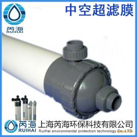 中空超滤膜MR4040|净水器超滤芯|过滤芯|一体式超滤膜