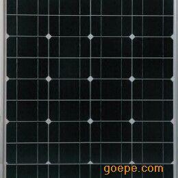 贵州贵阳60W单晶硅太阳能电池板组件厂家
