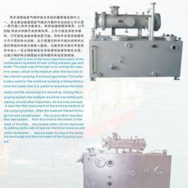 东星船用热井单元(靖江东星船舶设备厂)