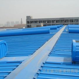 屋顶自然通风器 电厂薄型屋顶通风器 圆弧形屋顶通风器