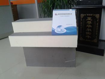 双面水泥基聚氨酯保温板 质优价廉聚氨酯保温板