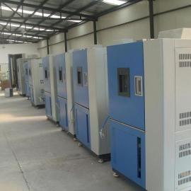 采购沈阳高低温试验箱首选北京苏瑞=你的专业高低温生产厂家