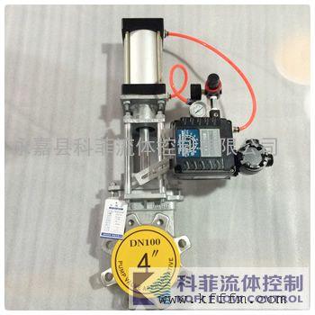 自动化一体化污水处理设备-气动浆液阀