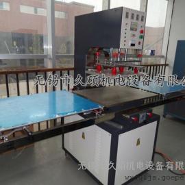 8千瓦PVC塑料袋高频热合机