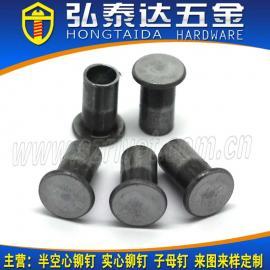 供应GB875铁铆钉 半空心铁铆钉 实心铁铆钉 可提供样品