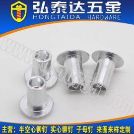 半圆头半空心铝铆钉、半圆头铝铆钉、半圆头实心铝锅钉