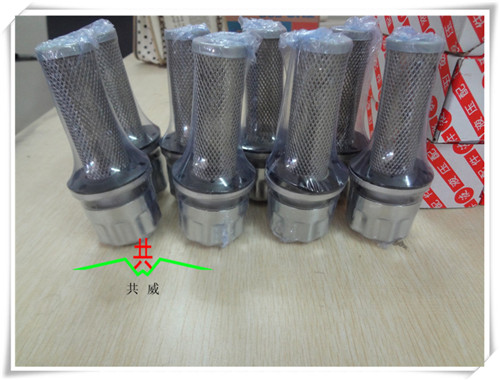 空气滤清器quq5-10*4.0过滤器 厂家