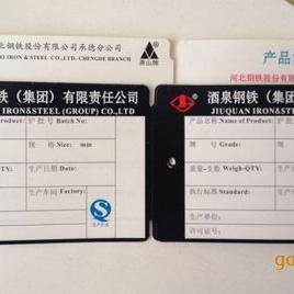 供应上海平湖耐高温纸标牌 河北耐高温纸标牌 纸吊牌