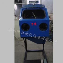 供应湿式喷砂机_小型湿式喷砂机_湿式喷砂机厂家