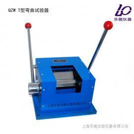 QZWT型弯曲试验机厂家