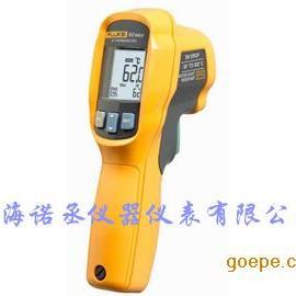 福禄克F62MAX+双激光瞄准红外测温仪